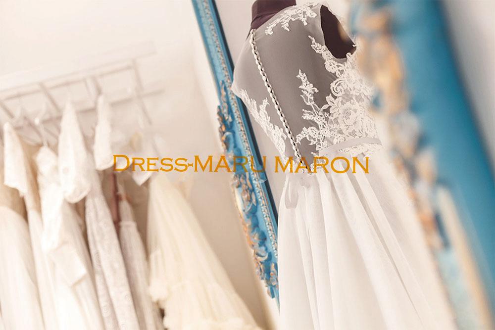 ウェディングドレス卸販売DRESS-MARUMARON